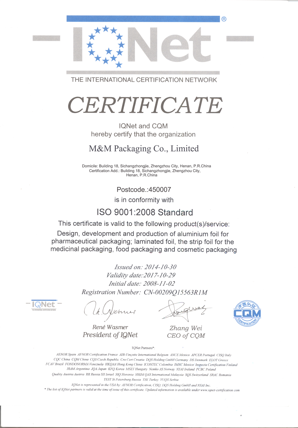 Certificates mm pack system of iso standard has been established also our products have been approved by sgs according to the request of fda usa food and drug administration xflitez Choice Image